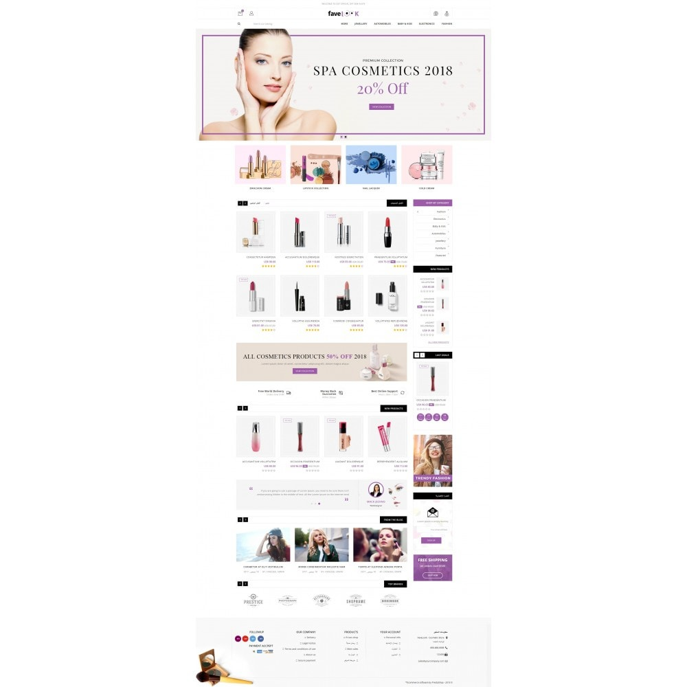 theme - Salute & Bellezza - Fave Look - Cosmetic Store - 10