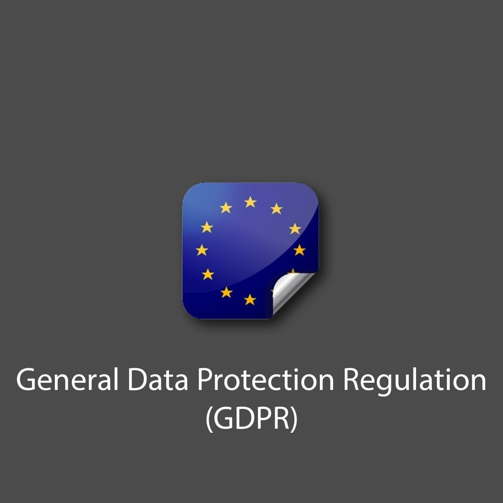 module - Администрация - General Data Protection Regulation (GDPR) - 1