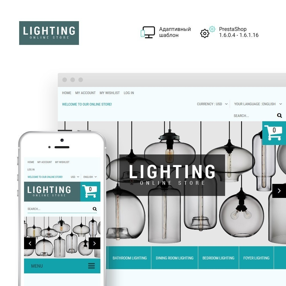 theme - Дом и сад - Lighting Online Store - Lighting & Electricity Store - 1