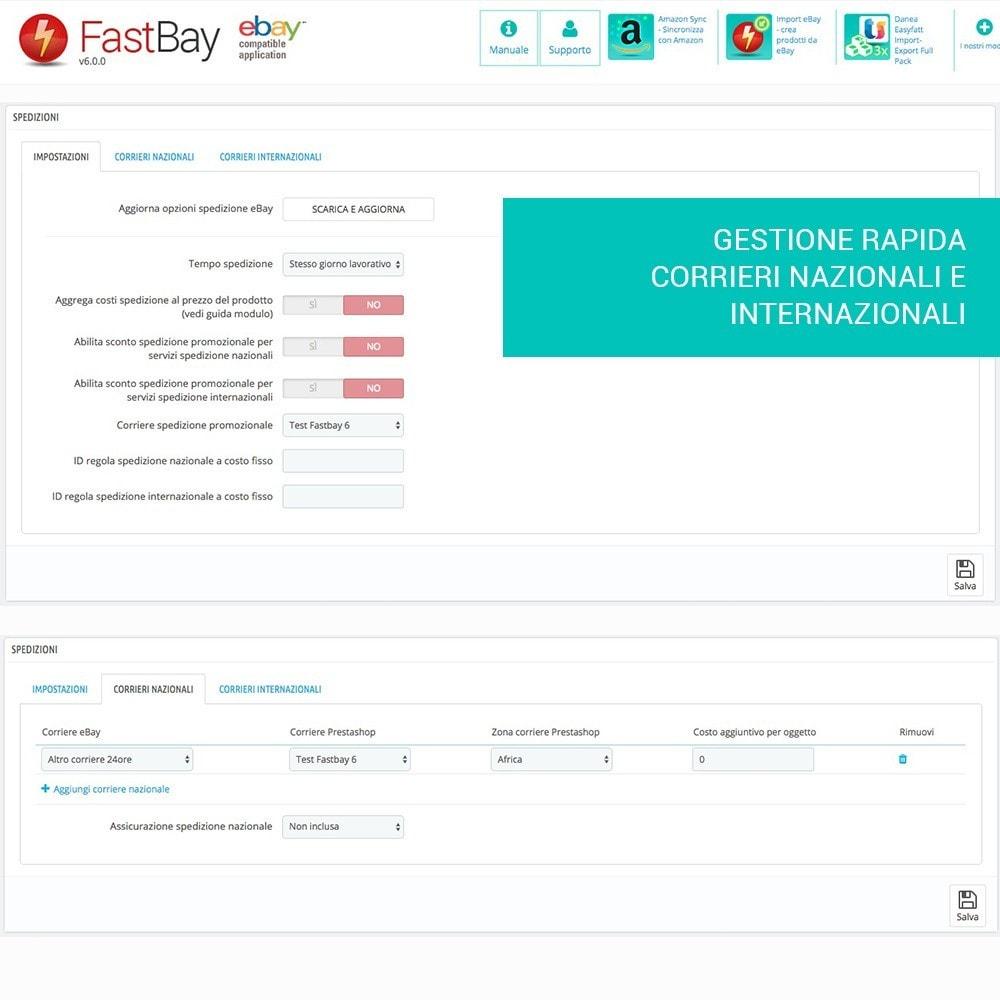 module - Marketplace - Fastbay - sincronizzazione con eBay Marketplace - 9
