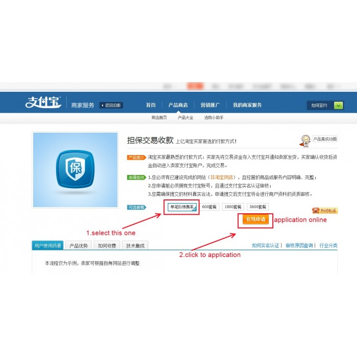 module - Creditcardbetaling of Walletbetaling - Alipay Escow 3.3 best China Payment - 1