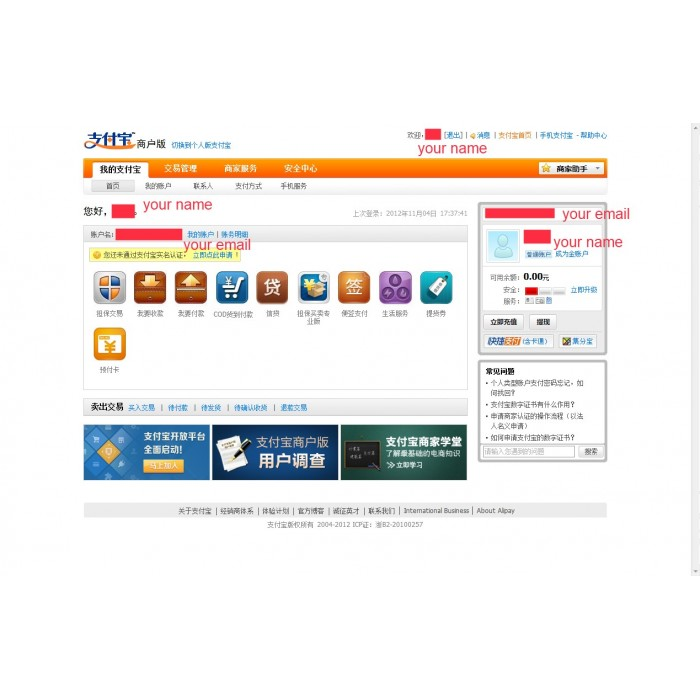 module - Creditcardbetaling of Walletbetaling - Alipay Escow 3.3 best China Payment - 32