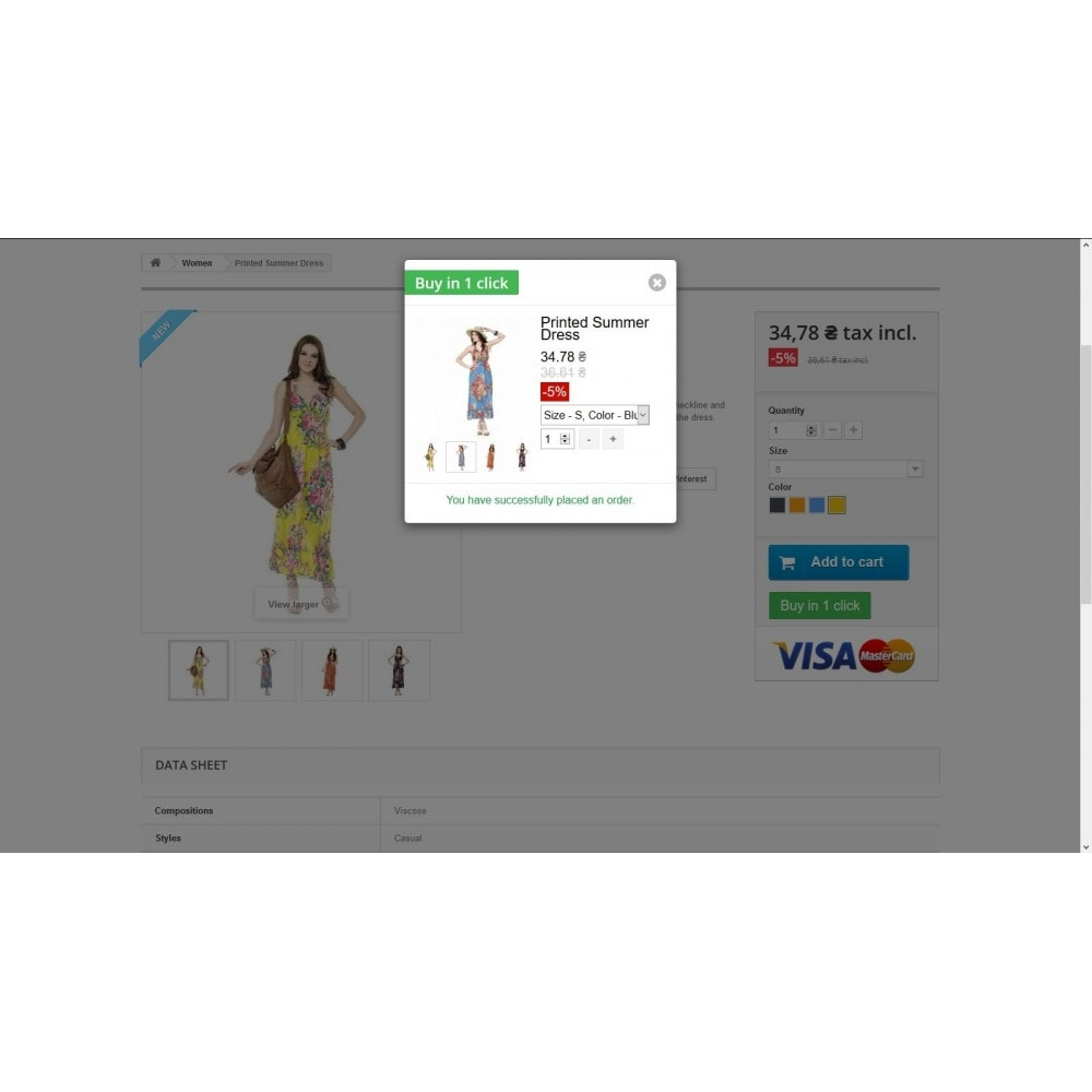 module - Order Management - DZ one click product order - 6