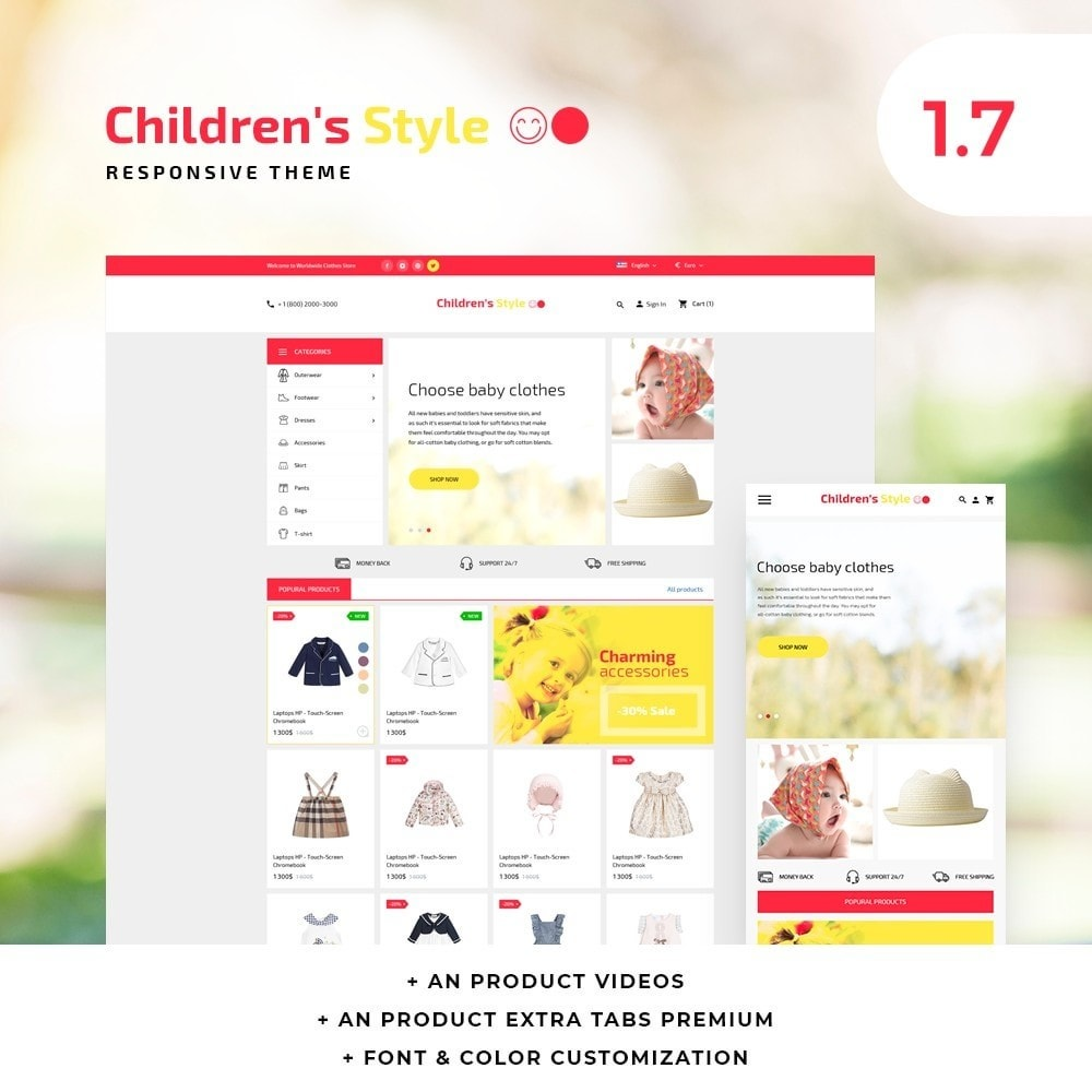 theme - Enfants & Jouets - Children's Style - 1