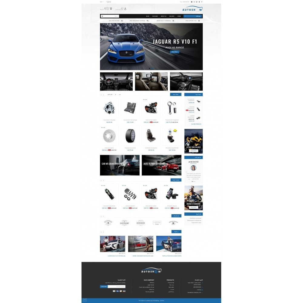 theme - Samochody - Auto Parts Store - 10