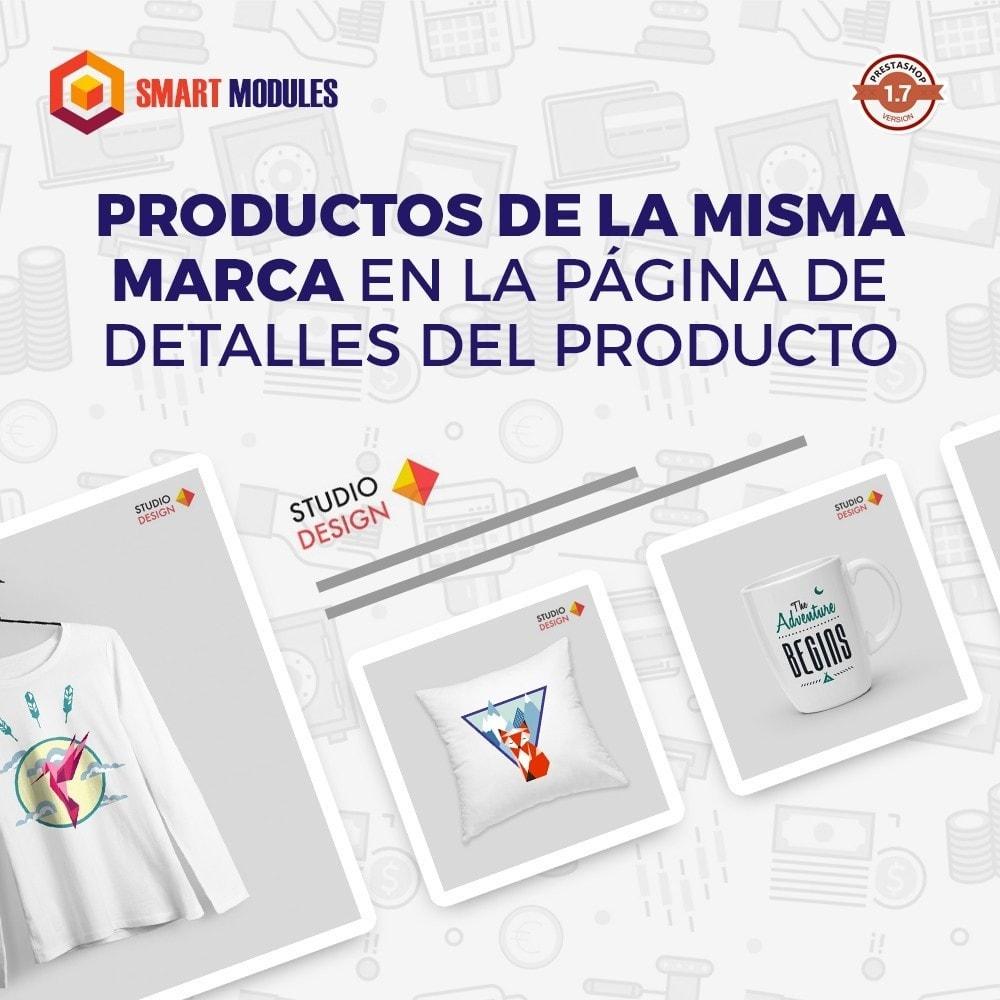 module - Ventas cruzadas y Packs de productos - Productos de la misma marca - 1