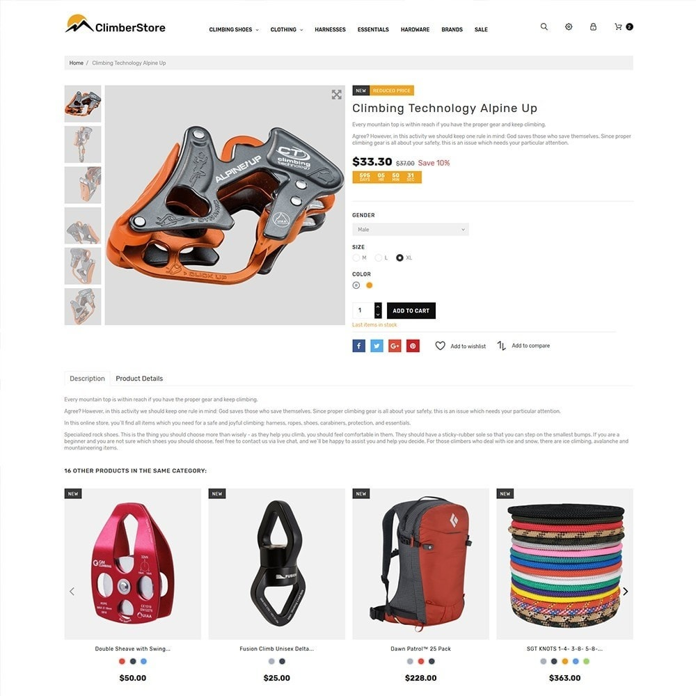 theme - Sports, Activities & Travel - ClimberStore - 6