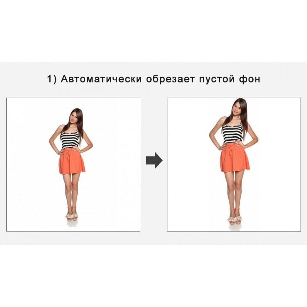 module - Адаптация страницы - Обрезка изображений - 1