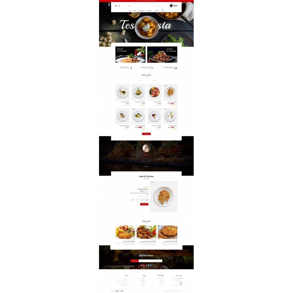 theme - Продовольствие и рестораны - Food Square - Restaurant Store - 10