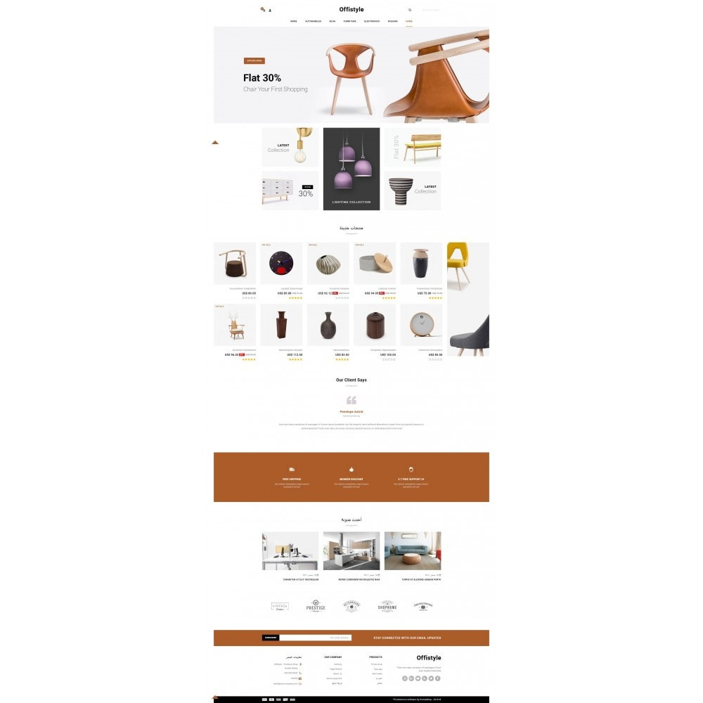 theme - Maison & Jardin - Offistyle - Furniture Store - 10