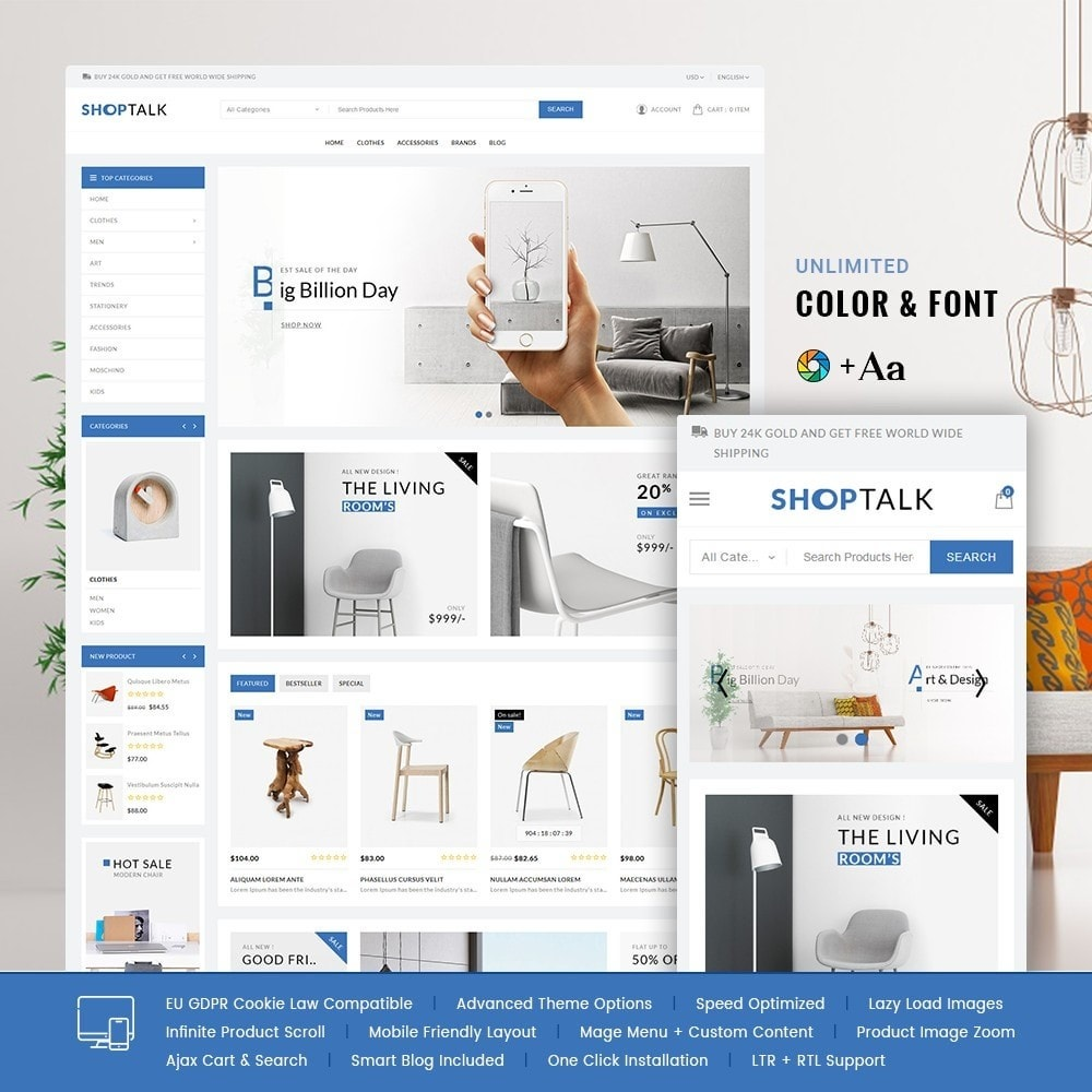theme - Hogar y Jardín - ShopTalk Furniture Store - 1