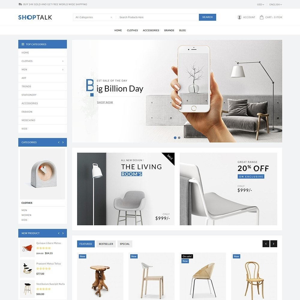 theme - Hogar y Jardín - ShopTalk Furniture Store - 2