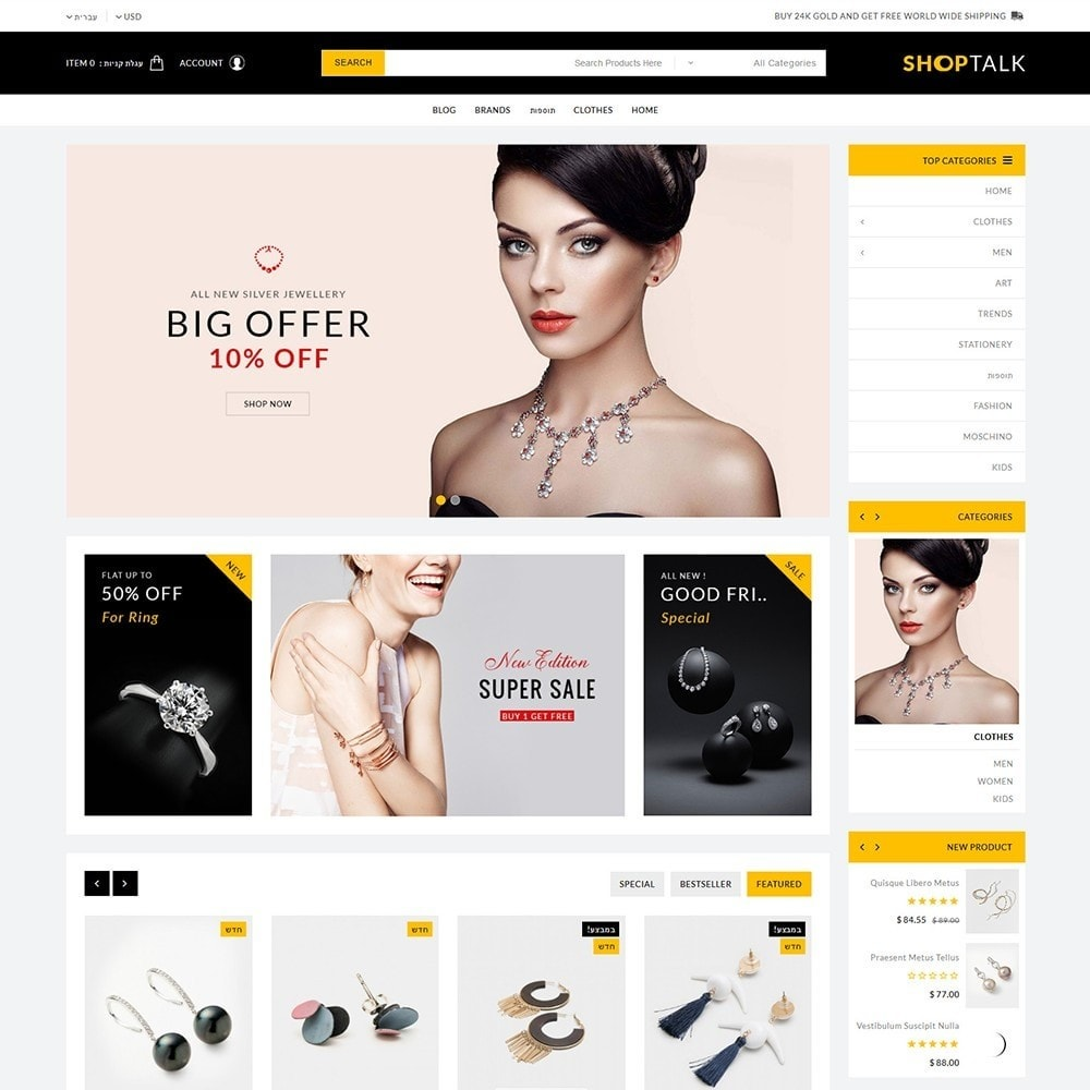 theme - Jewelry & Accessories - ShopTalk Jewellery Store - 3