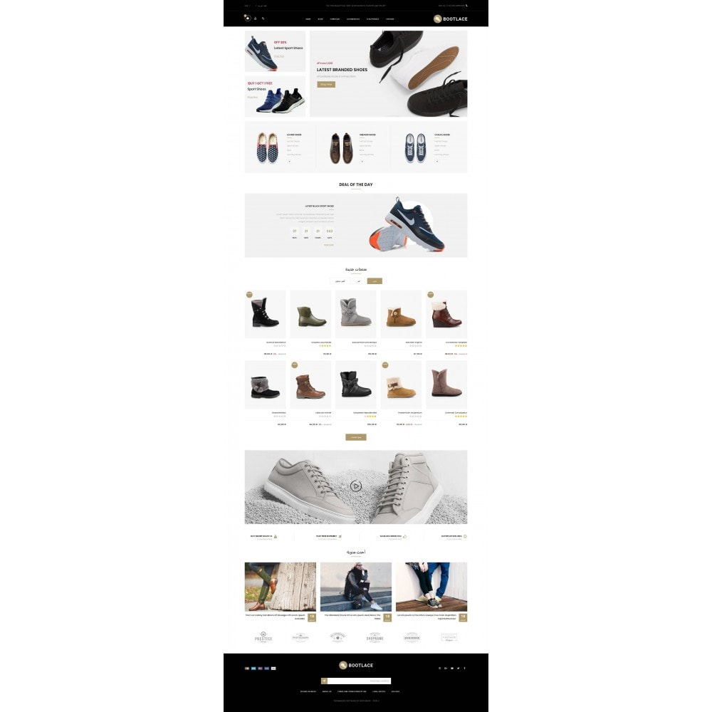 theme - Mode & Schoenen - Bootlace  - Shoes Store - 10