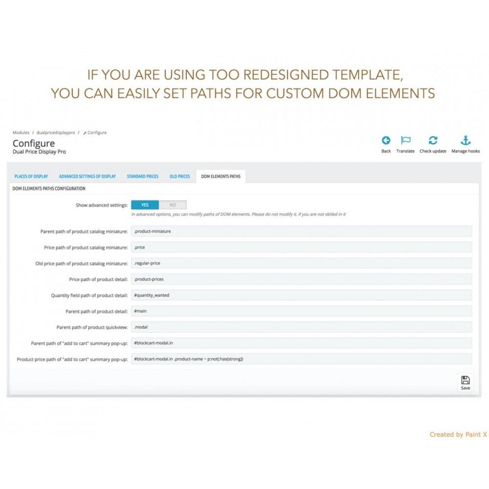 module - Gestión de Precios - Visualización dual de precios con/sin impuesto - 11
