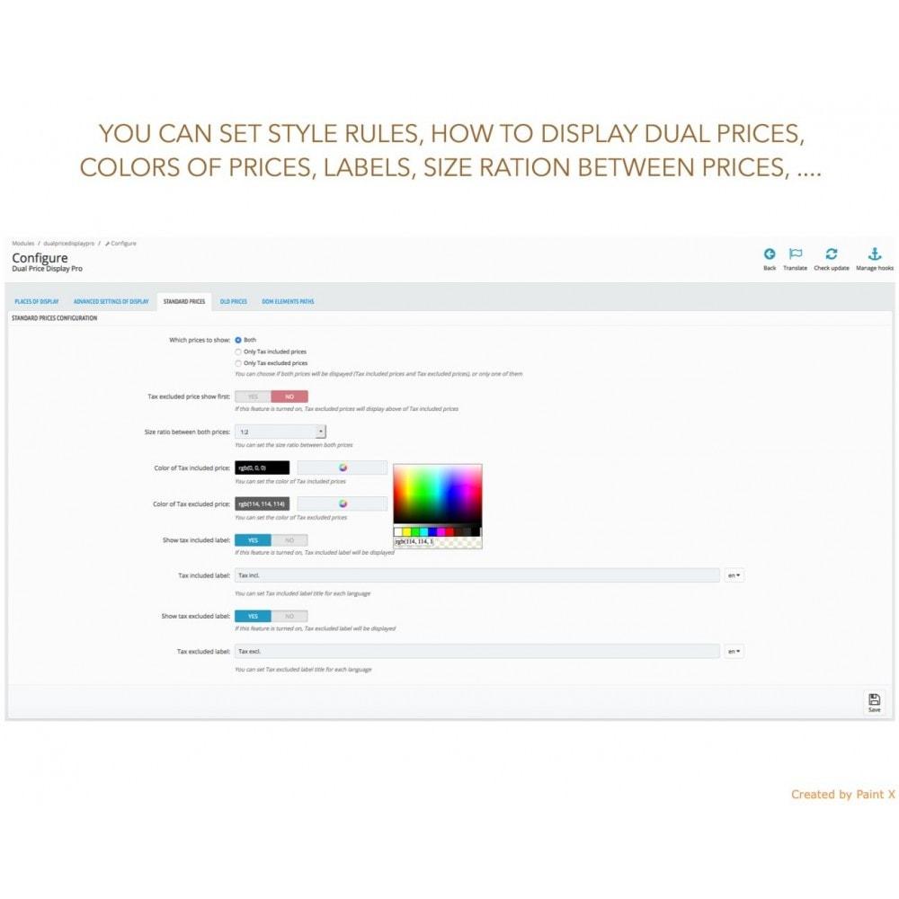 module - Gestione Prezzi - Visualizzazione avanzata duplice prezzo con e senza IVA - 9