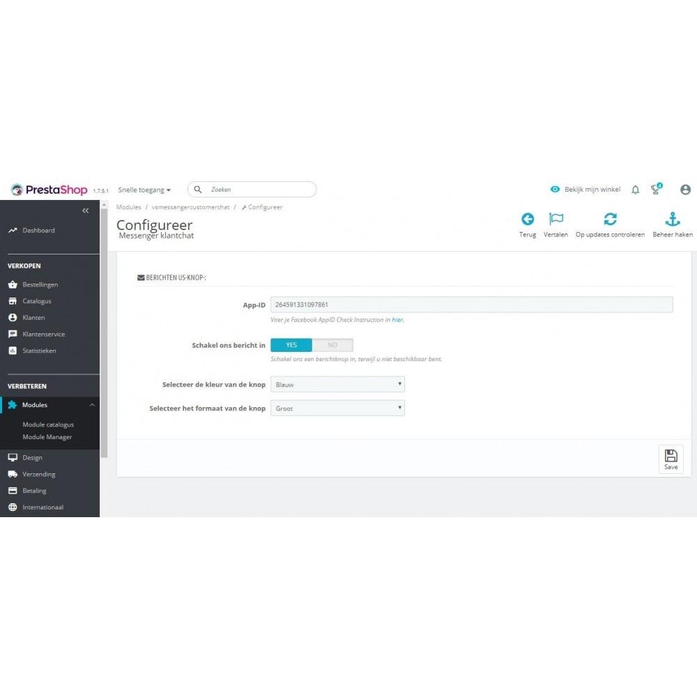 module - Поддержка и онлайн-чат - Messenger Клиентский чат - 5