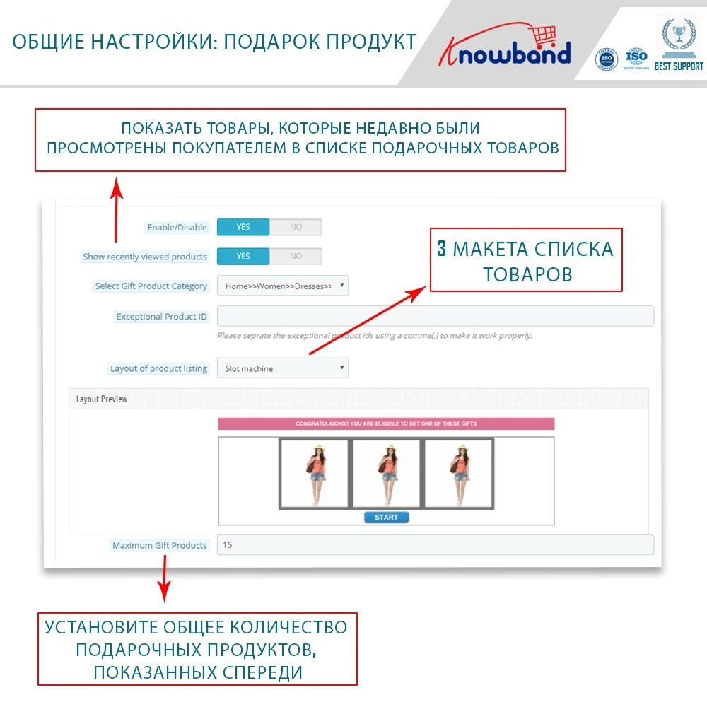 module - Акции и Подарки - Knowband - Gift the product - 5
