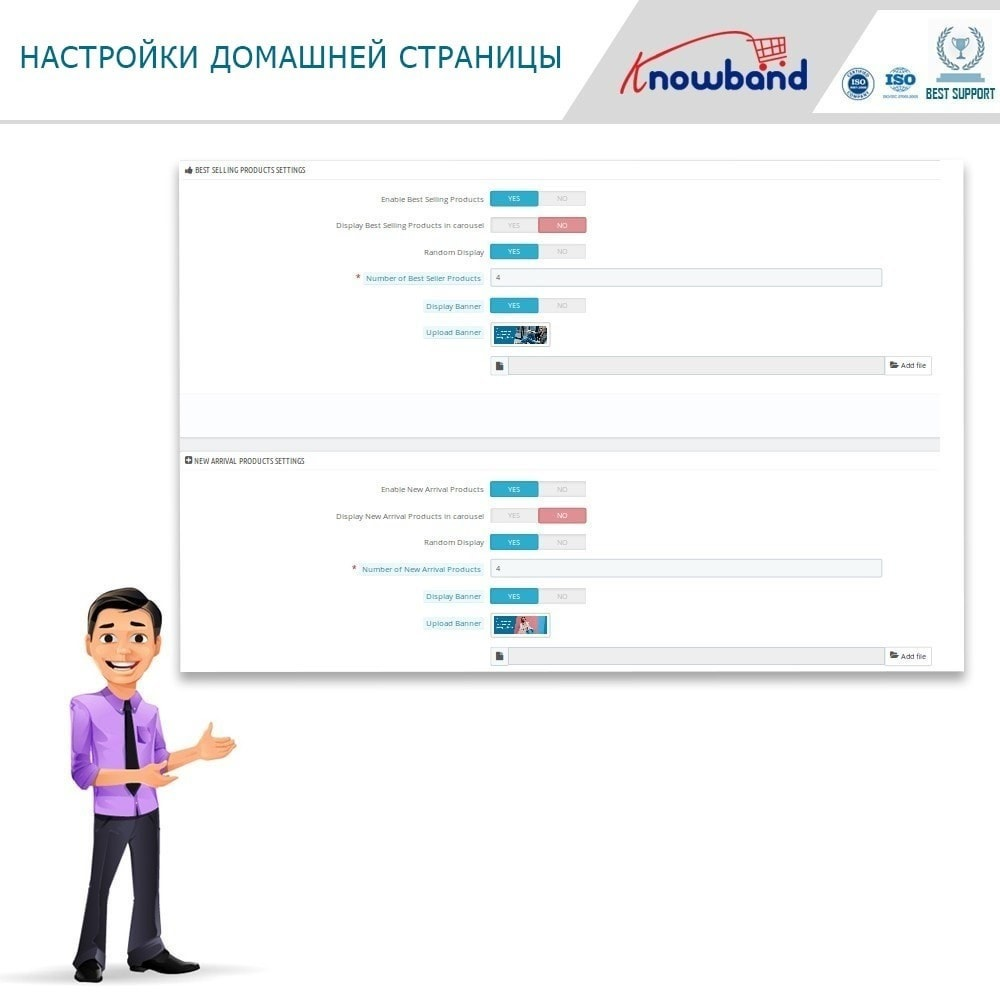 module - Мобильный телефон - Knowband - Accelerated Mobile Pages (AMP) - 2