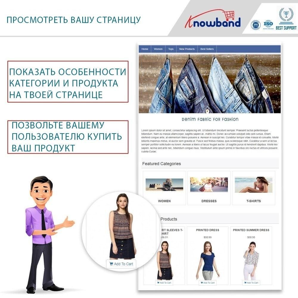 module - Товаров в социальных сетях - Social Shop Integrator - 1