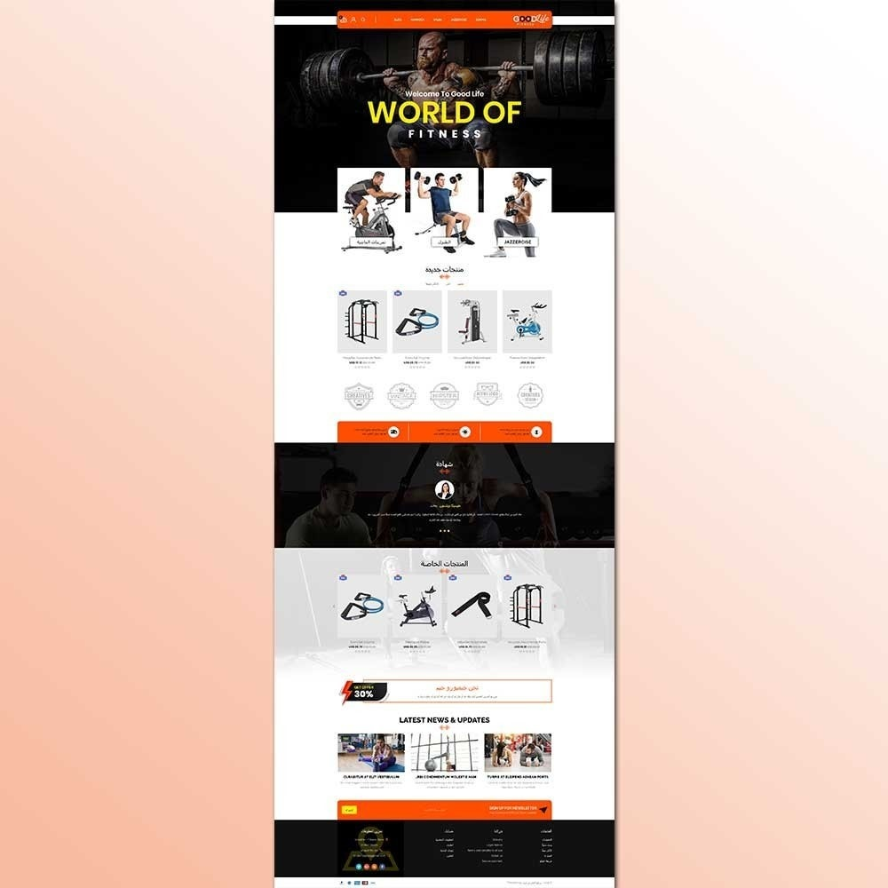 theme - Health & Beauty - Goodlife-Fitness Store - 10