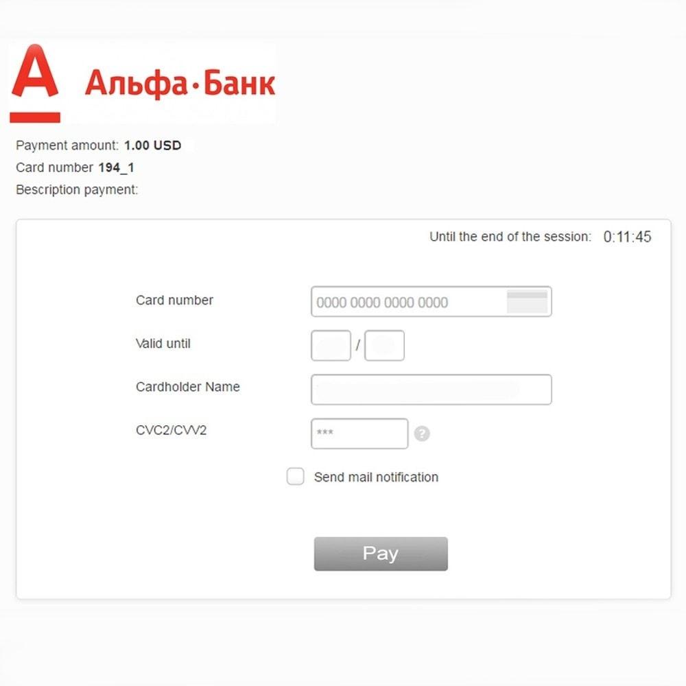 module - Paiement par Carte ou Wallet - Payment method Alfabank Module - 4