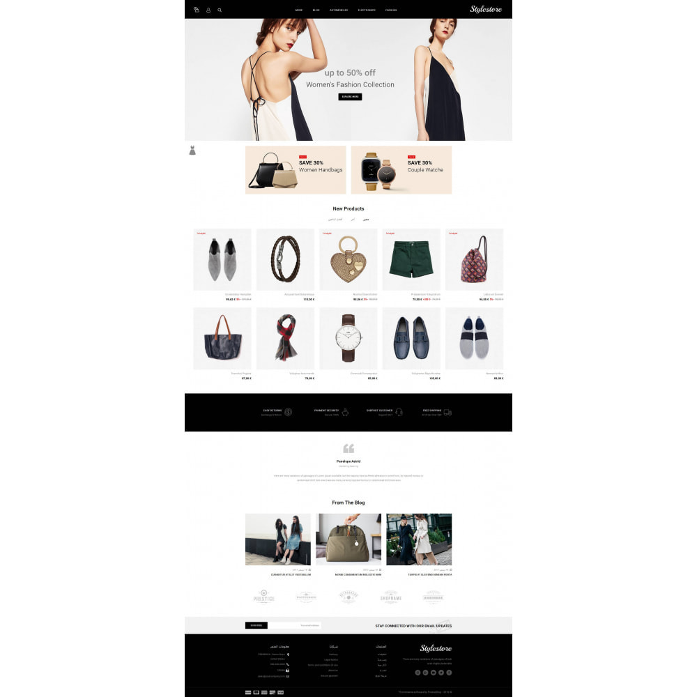 theme - Mode & Schoenen - Unique Style Store - 10