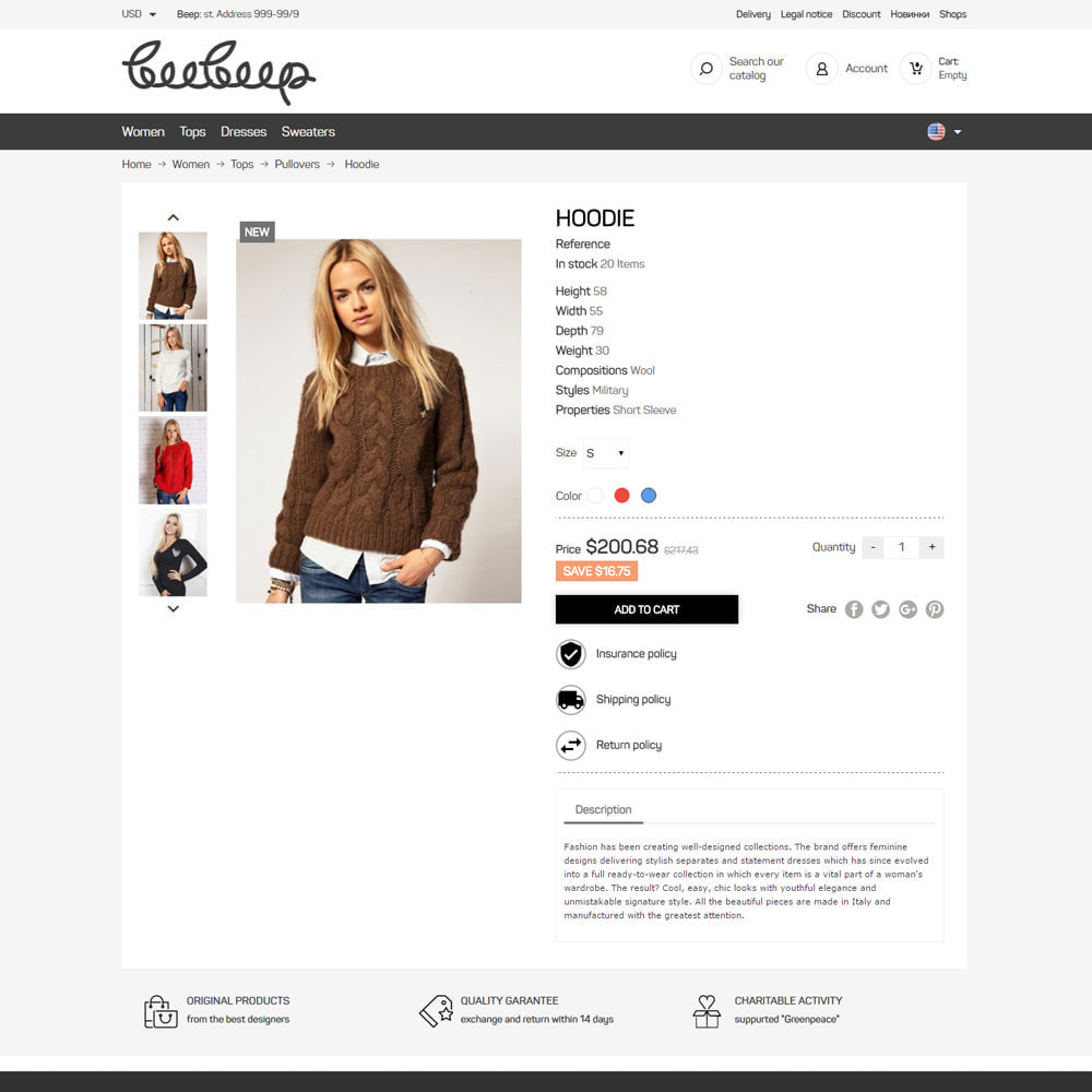 theme - Fashion & Shoes - Beep Clothes Store - 5