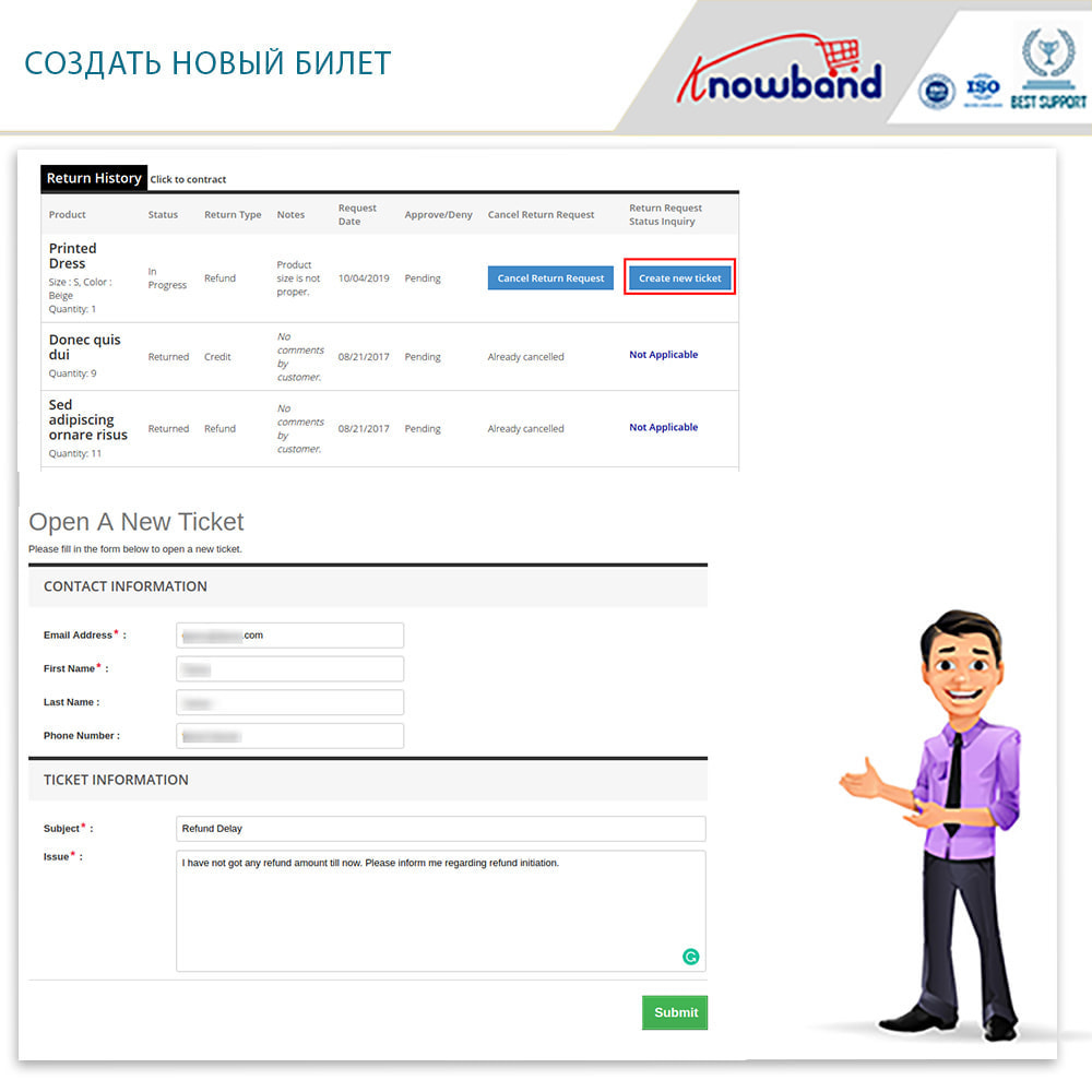 module - Послепродажное обслуживание - Knowband - Order Return Manager(Return Slip & Barcode) - 5