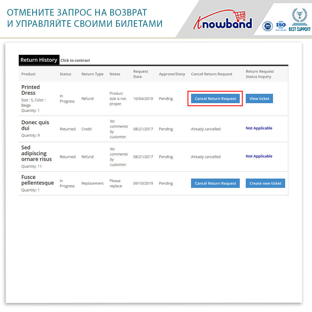 module - Послепродажное обслуживание - Knowband - Order Return Manager(Return Slip & Barcode) - 7
