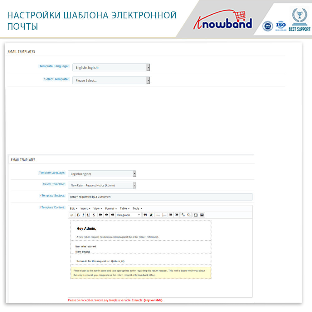 module - Послепродажное обслуживание - Knowband - Order Return Manager(Return Slip & Barcode) - 16