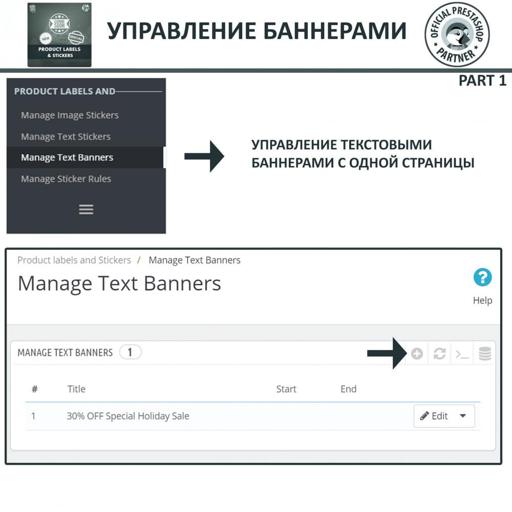 module - Бейджи и Логотипы - Лейблы и Стикеры продукта - 11