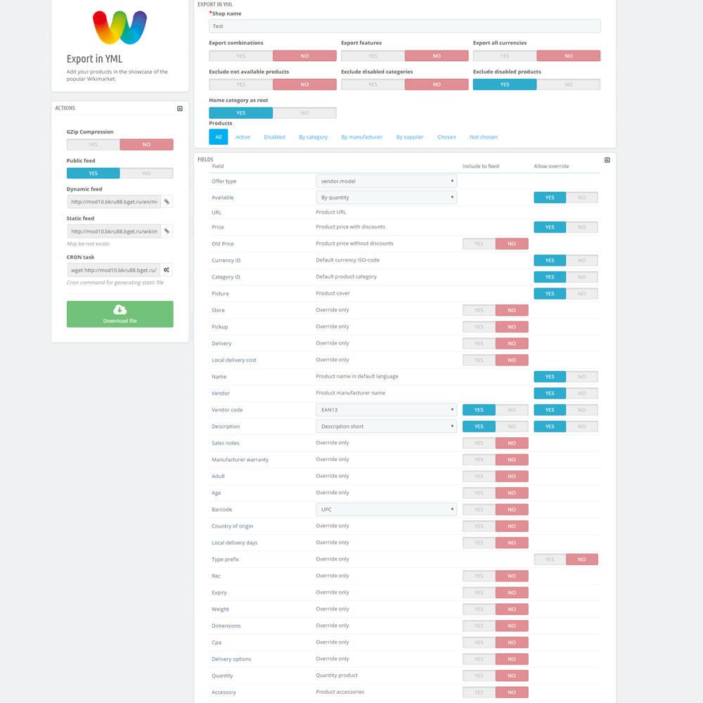 module - Platforma handlowa (marketplace) - Integracja z Wikimart - 4