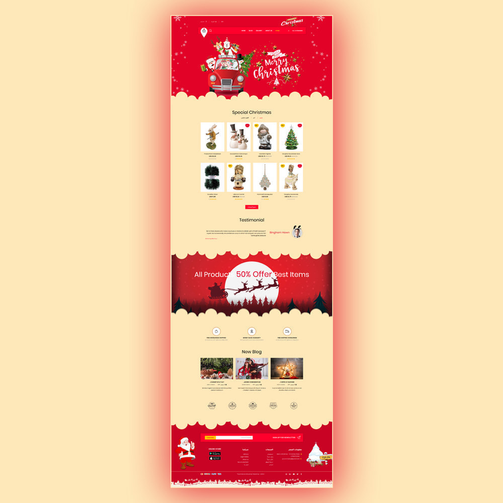 theme - Gifts, Flowers & Celebrations - Merry-Christmas - Christmas Store - 8