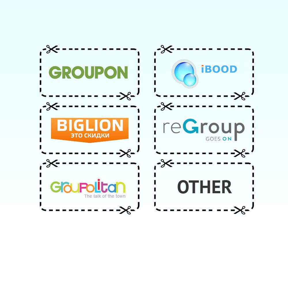 module - Promotions & Cadeaux - Coupons generator (tous les coupons de service) - 1