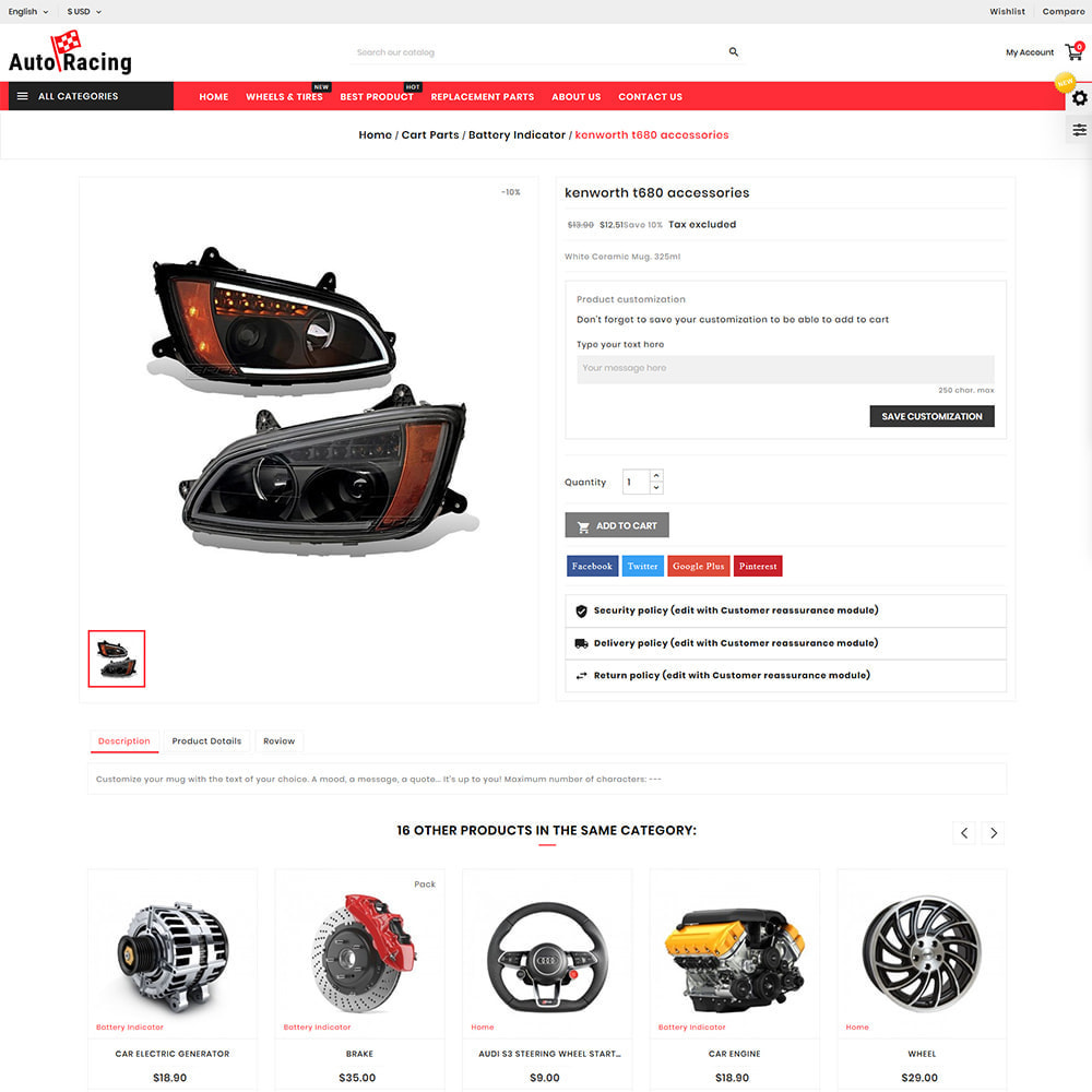 theme - Coches y Motos - Auto-Racing AutoPart Store - 3