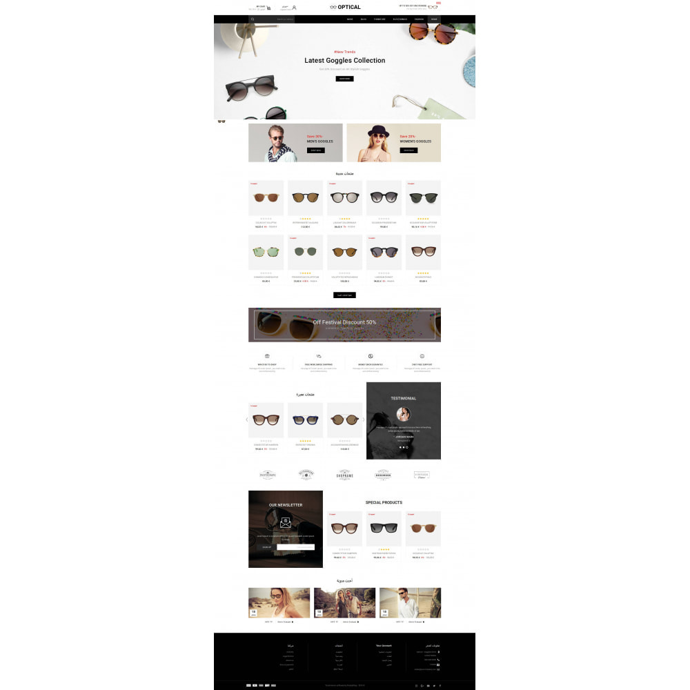 theme - Bijoux & Accessoires - Optical - Goggles Store - 10