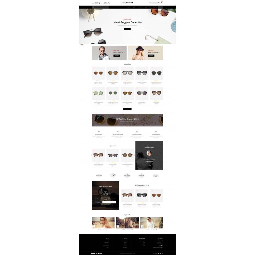 theme - Joalheria & Acessórios - Optical - Goggles Store - 10