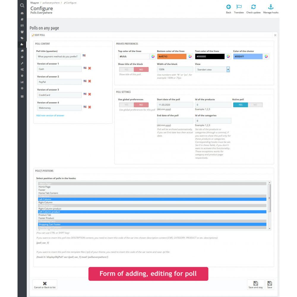module - Форма обратной связи и Опросы - Опросы в любом месте - 3