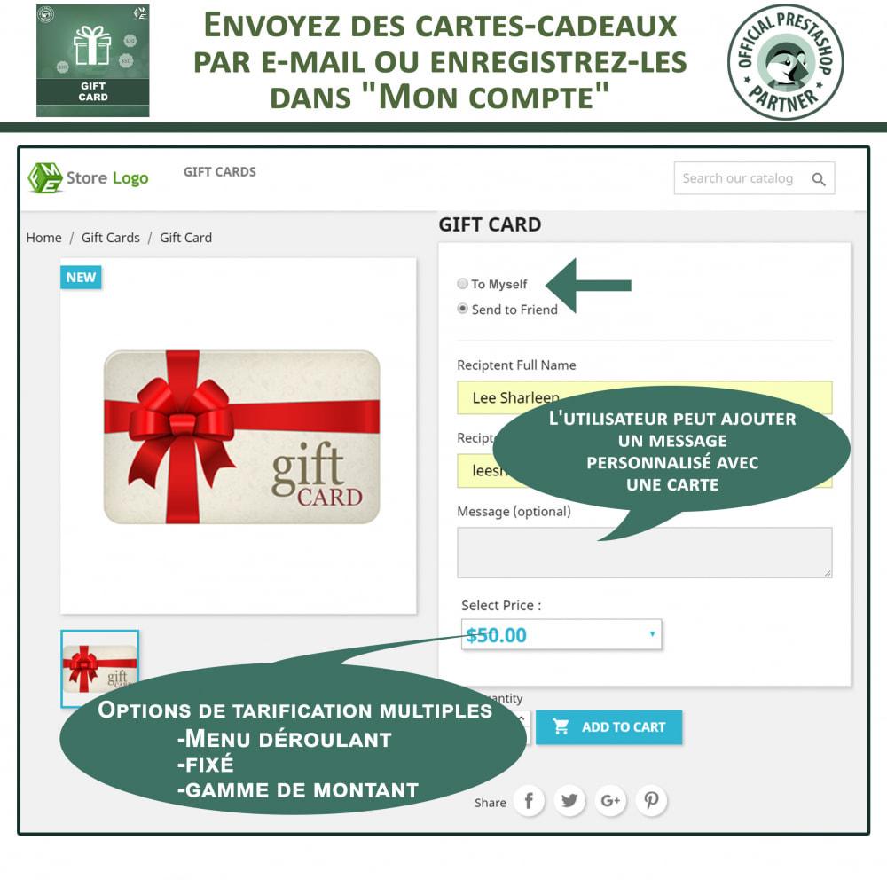 module - Liste de souhaits & Carte cadeau - Carte Cadeau - 3