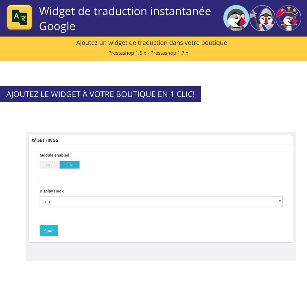 module - International & Localisation - Widget de traduction instantanée de Google - 2