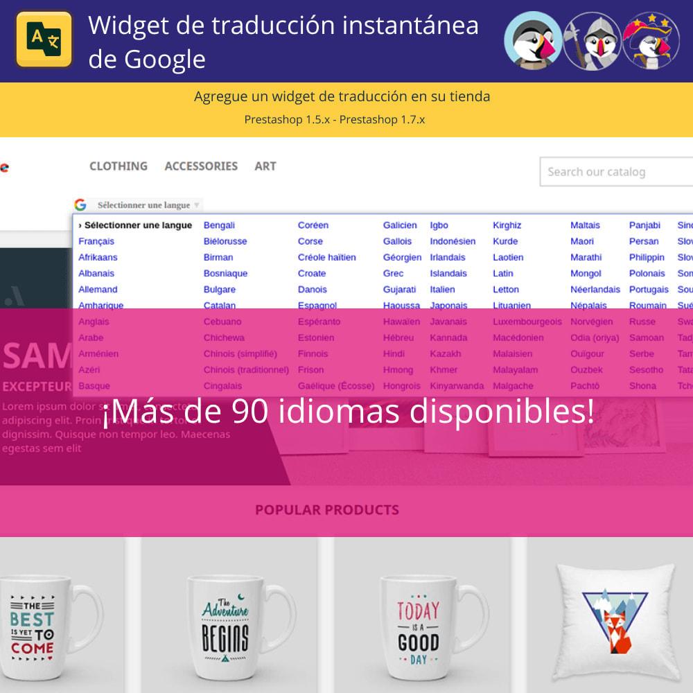 module - Internacionalización y Localización - Widget de traducción instantánea de Google - 3
