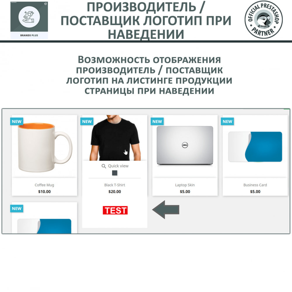 module - Бренды и производители - Brands Plus - Responsive Brands & Manufacturer Carousel - 4