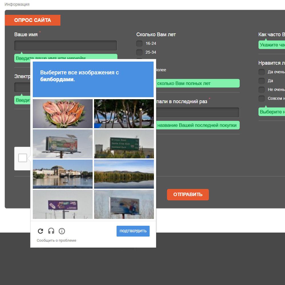 module - Форма обратной связи и Опросы - Формы опросов для пользователей - 5