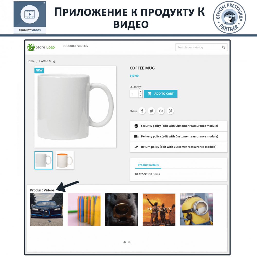 module - Видеоролики и Музыка - Product Videos - Upload or Embed YouTube, Vimeo - 4
