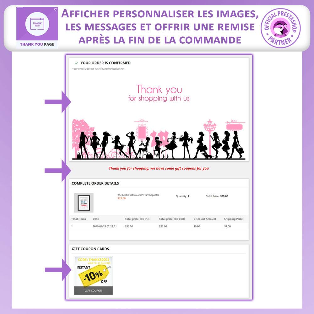 module - Promotions & Cadeaux - Page de Remerciement Avancée - 2