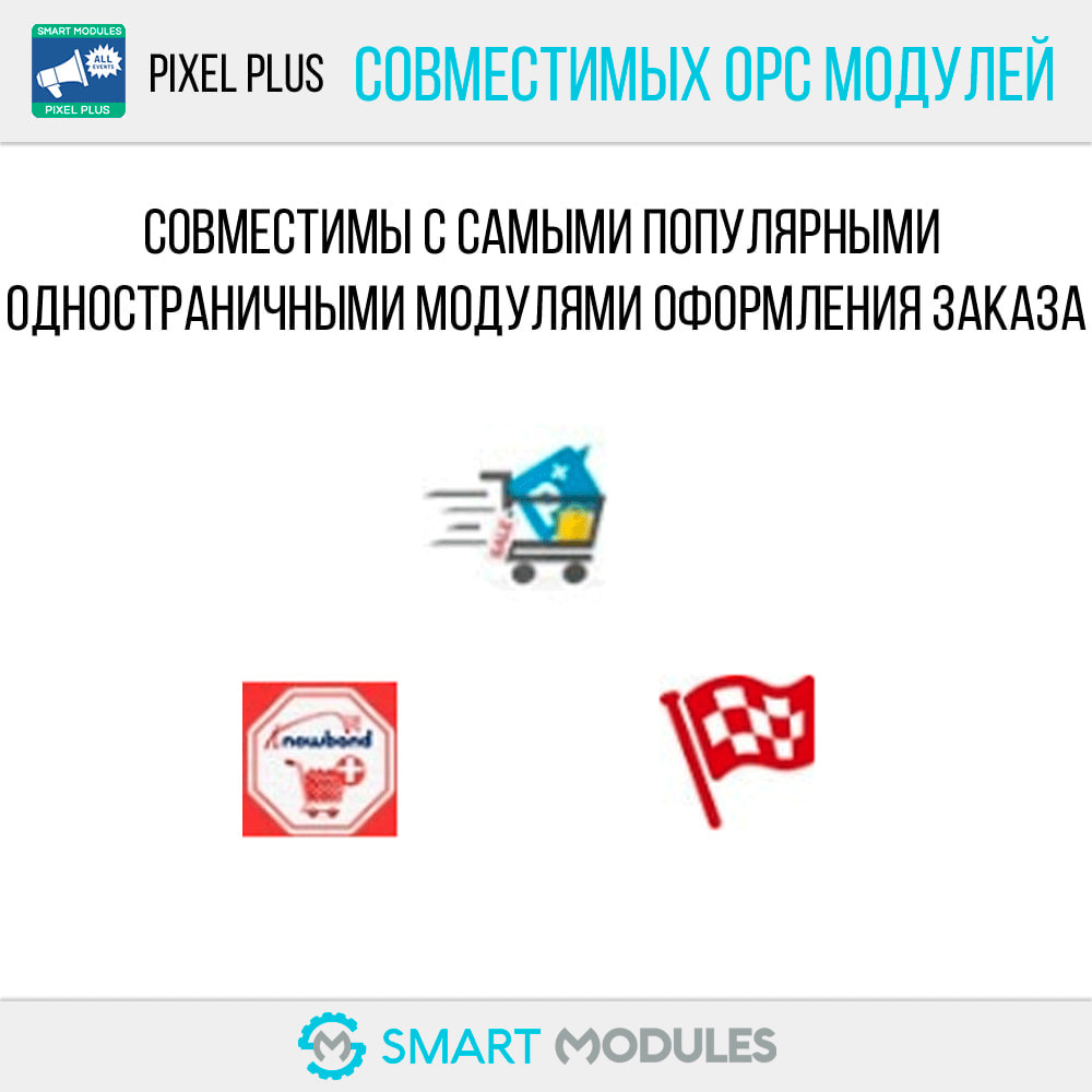 module - Статистика и анализ - Pixel Plus: События +   Каталог Пиксель - 11