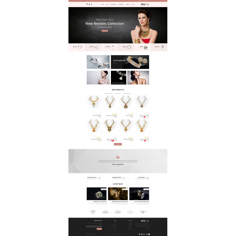 theme - Animaux - Regal - Jewellery Store - 10