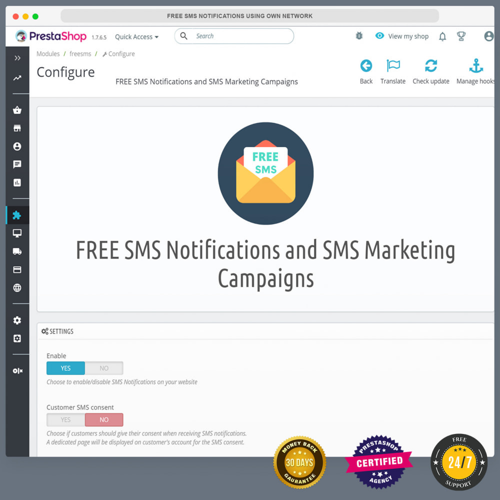 module - Рассылка новостей и SMS - Бесплатные SMS-уведомления с использованием собственной - 4