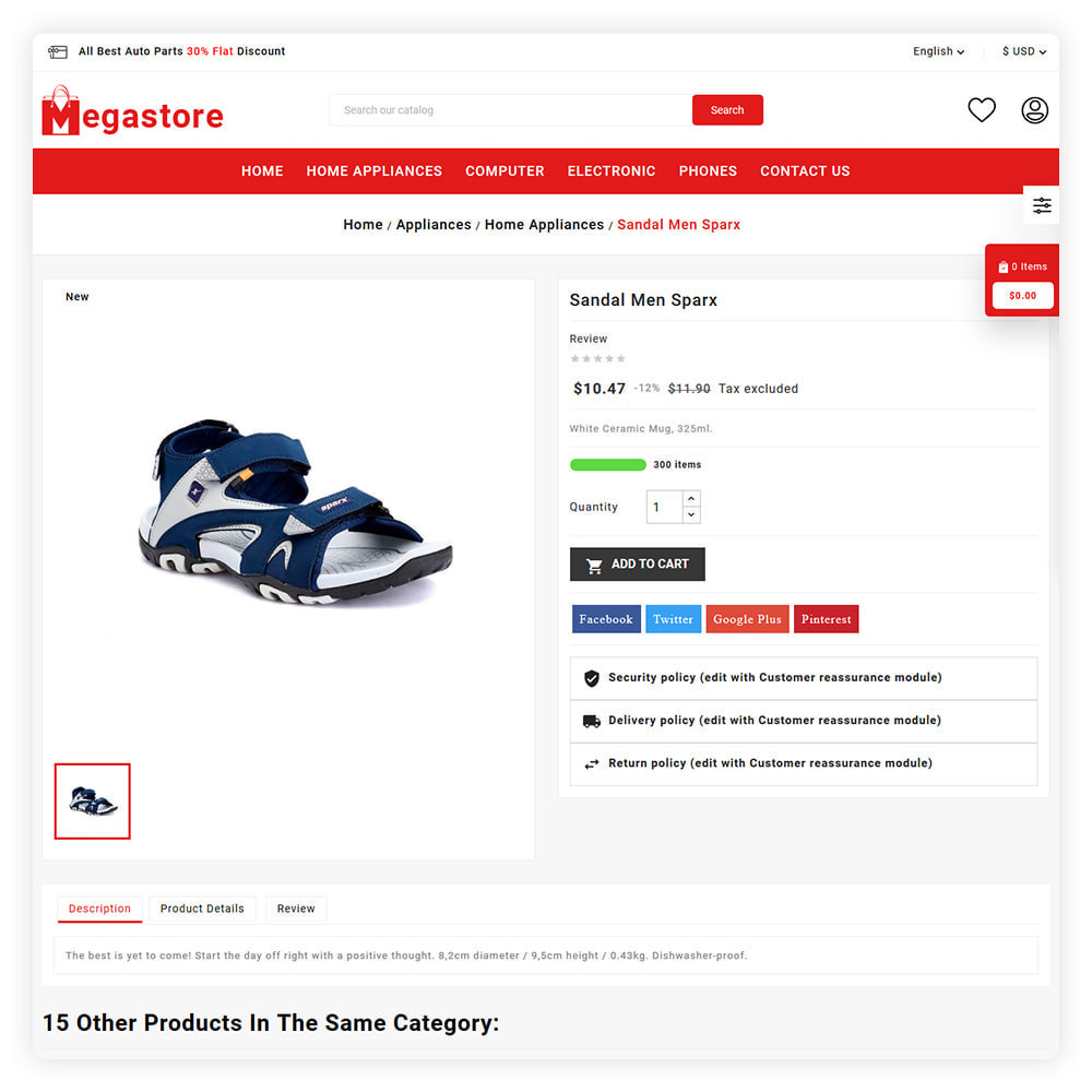 theme - Auto's & Motoren - Mega Store - 5